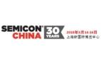 SEMICON® CHINA 2018